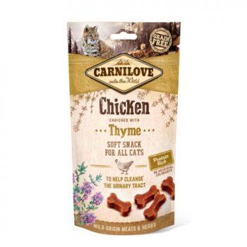 2051 46463 350x350 - Carnilove Cat Semi Moist Snack Chicken 50 gr