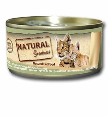 2051 52675 350x378 - Natural greatness, våtfor cat/kitten, Chicken breast, 70 g.