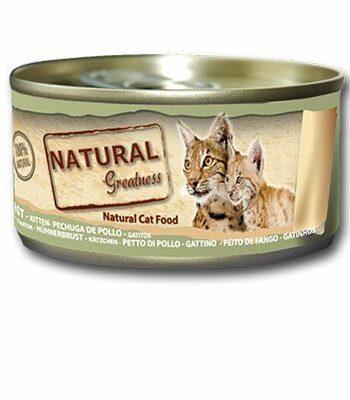 2051 52675 350x400 - Natural greatness, våtfor cat/kitten, Chicken breast, 70 g.